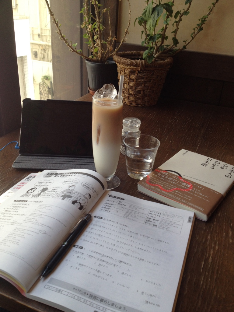 Studying at a cafe in Yoyogi